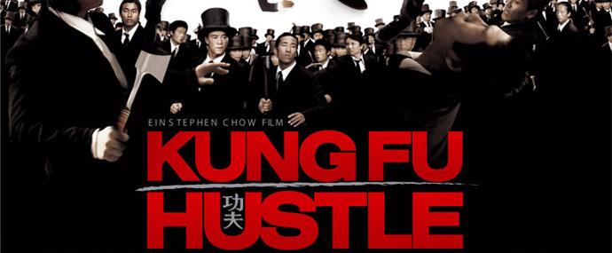 kung_fu_hustle_1.jpg